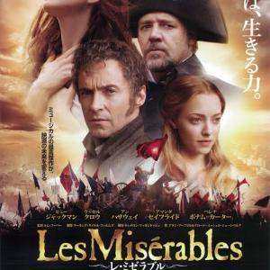 最高傑作ミュージカル映画『レ・ミゼラブル』内のお気に入り楽曲まとめ