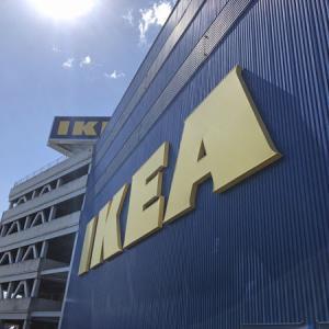 本日公休 IKEAにいってきました