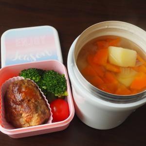 スープと小箱のおべんとう