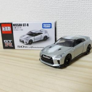 【トミカ】GT-R 50周年記念