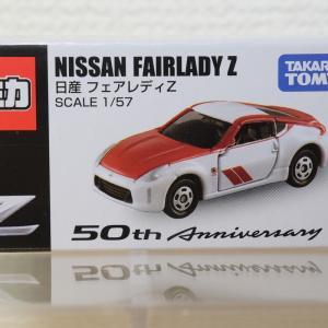 【トミカ】フェアレディZ 50th anniversary