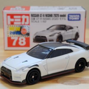 【プチ塗装】トミカ  GT-R 2020【トミカ】