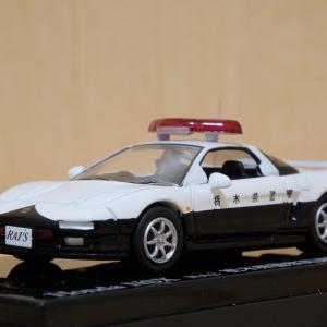 【ヒコセブン レイズ】NSX(NA2)パトカー【ミニカー】