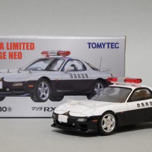 【トミカ】RX-7 パトロールカー【リミテッドヴィンテージ】
