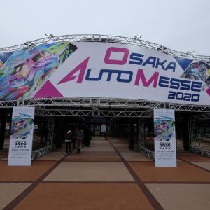 【番外編】大阪オートメッセ2020