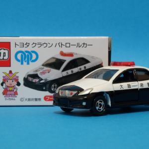 【限定?!トミカ】クラウン パトロールカー(大阪府警察)【ミニカー】
