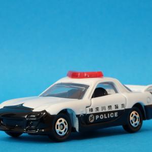 【トミカイベントモデル】RX-7パトロールカー【ミニカー】