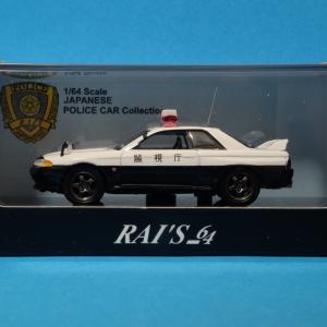 【ヒコセブン】R32GT-R パトロールカー 警視庁仕様【ミニカー】