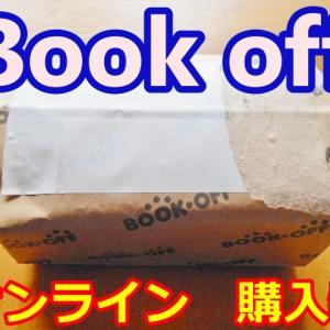 ブックオフオンラインで購入したPSソフト紹介!
