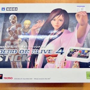 アーケードコントローラー中古ジャンク品購入! 【Xbox360用】#125