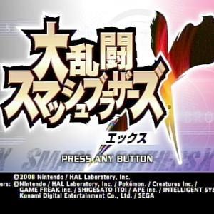 Wiiの名作ゲームを激安で購入⁉【ハードオフ ジャンク】#137