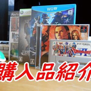 ごちゃまぜPS2 WiiU等の中古ゲームソフト購入品紹介!#155