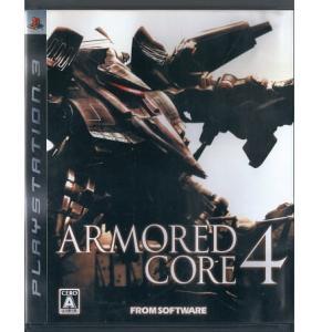 【レビュー】PS3アーマード・コア4簡単に評価・プレイしてみる