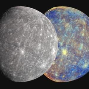 水星~ヘルメス