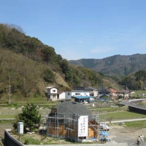 山口ドーム・ハウス