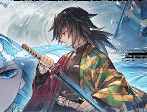 【グラブル】水属性SSR召喚石: 冨岡義勇の性能・評価・画像
