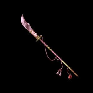 【グラブル】摩阿姫薙刀の性能・画像