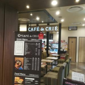 桶川市の駅近カフェにて