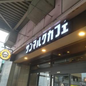 コーヒーを飲む9 ~サンマルクカフェ~
