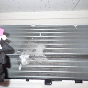 エアコンのカビ掃除方法