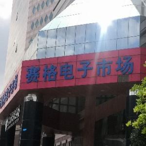 上海の電子部品市場