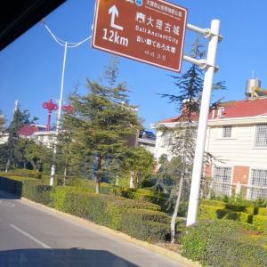 日本に帰国しようと思うと色々と行ってみたい所があるものですね♪