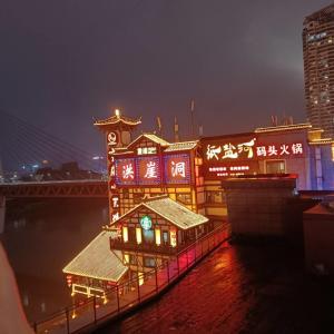 重慶に旅行に行きました。