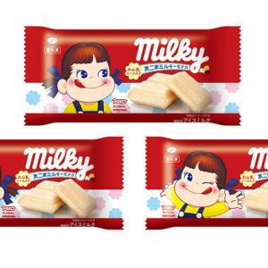 赤城乳業から『不二家ミルキーモナカ』が3月30日(月)から全国発売!