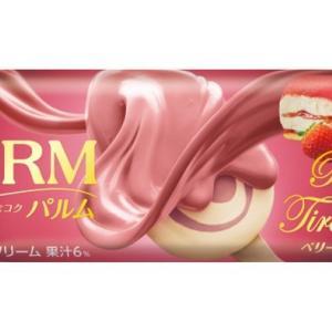 森永乳業から『PARM(パルム)ベリーのティラミス』が4月6日(月)より全国で発売!