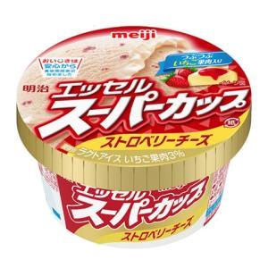 明治から『明治 エッセルスーパーカップ ストロベリーチーズ』が11月2日から新発売!