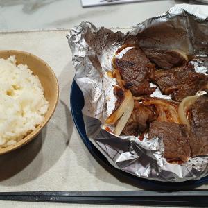 それでも餃子定食が食べたい! 97w_day675(11/25)day676(11/26) 93.4(+0.1)kg