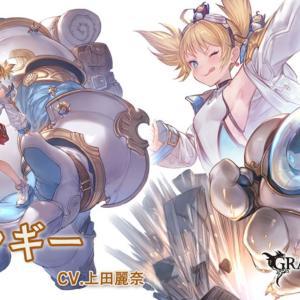 【グラブル攻略】土属性SSR新キャラクター「ペンギー」、解放武器「硬式ナッコォ」【キャラクターDB】