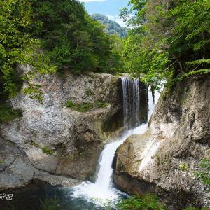 奥志賀の大滝