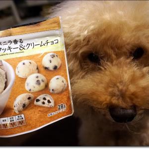バニラ香♪クッキー&クリームチョコ