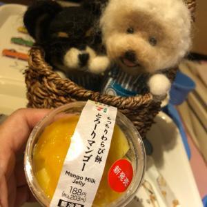 とろ〜りマンゴー