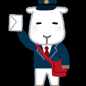 郵便局のLINEアプリ「eお届け通知」や「ぽすくま」で配達状況確認や再配達依頼が可能!