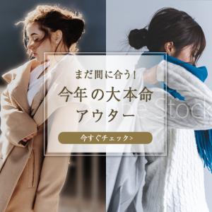 コート販促バナー(対象:20代女性)
