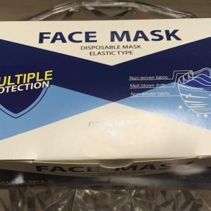 ついにマスクをGET!買えた、届いたレポート