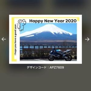 2020年は「バイクが主役」の年賀状を作ってみようと思ってます!