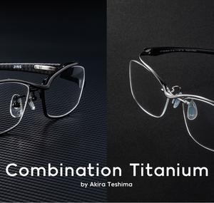 【バイク用メガネ】JINSの新作眼鏡 カーボン&チタン製の「コンビネーションチタンバイアキラテシマ」を購入したのでレビューします。