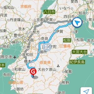 【ツーリング】高野山〜龍神スカイラインへ!ごまさんスカイタワーまで行ってみた。