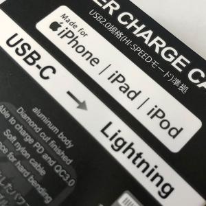 充電アイテムの先行発売をストアにて開始しました。