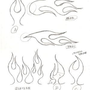 ファイヤーパターンの描き方を説明していきます。