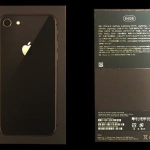 iPhone 9 (SE2)の機能やボディーと発売日予想