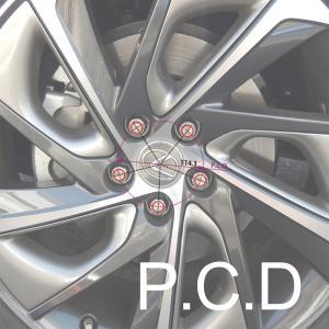 PCD100や114.3の「PCD」はホイールナットの中心を通る直径
