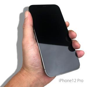 iPhone12 Proが到着 開封して実機をiPhone11 Proと比較