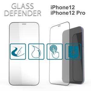 iPhone12とiPhone12 Pro用ガラスフィルムを発売開始