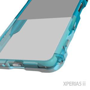 XPERIA5II用バンパーの一次設計が完了して試作品の製作へ