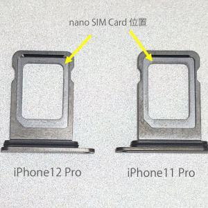 iPhone12ProのSIMトレー交換手順と大きさ比較