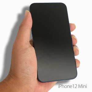 iPhone12 Miniを開封して手持ちサイズ感の比較